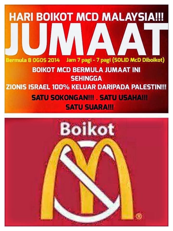 Boikot McDonald