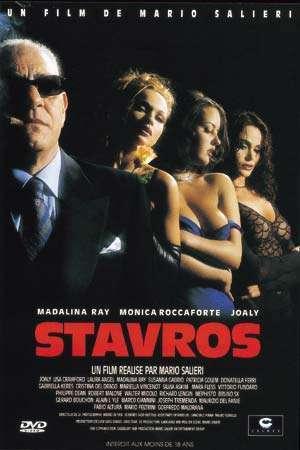 Stavros (Español)