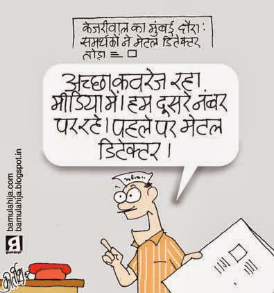 arvind kejriwal cartoon, AAP party cartoon, aam aadmi party cartoon, election 2014 cartoons, Media cartoon