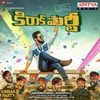Kirrak Party songs download