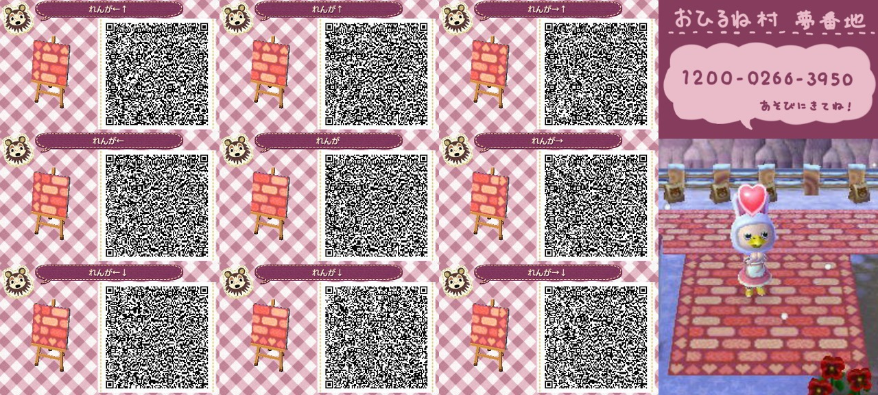 Animal crossing new leaf more pink paths qr codes for Wood floor qr code animal crossing