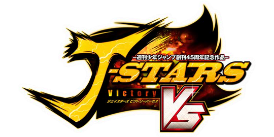 J-Stars Victory VS +, Bandai Namco Games, Actu Jeux Vidéo, Jeux Vidéo, Bleach, Assassination Classroom, Gintama, Shonen Jump, Shueisha,