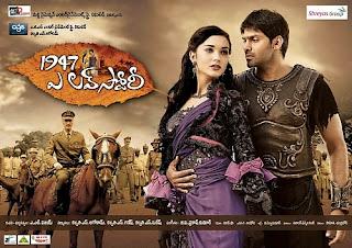 1947 A Love Story (2011) Mediafire Mp3 Telugu movie Songs download{ilovemediafire.blogspot.com}