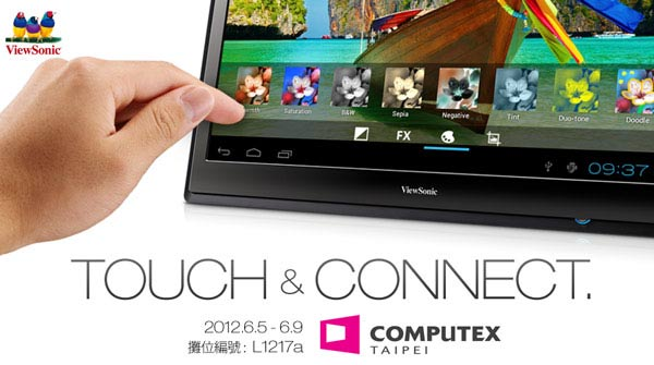 View Sonic 22-inch Android Tablet for Tablet Lovers - Android Updates 2012