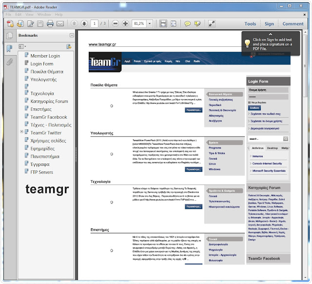 convert pdf to musescore website