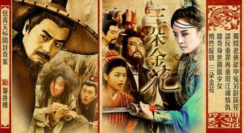 Bao-Thanh-Thien-Khai-Phong-ky-an_06