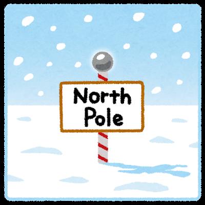 北極点のイラスト