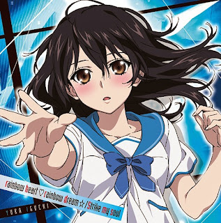 Strike the Blood ED Single - Strike my soul