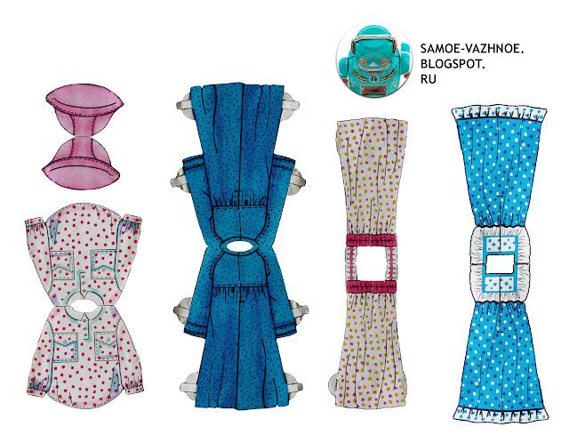 Бумажная кукла Юля девочка венок ночнушка радуга поляна цветы луг бабочки голубое платье
