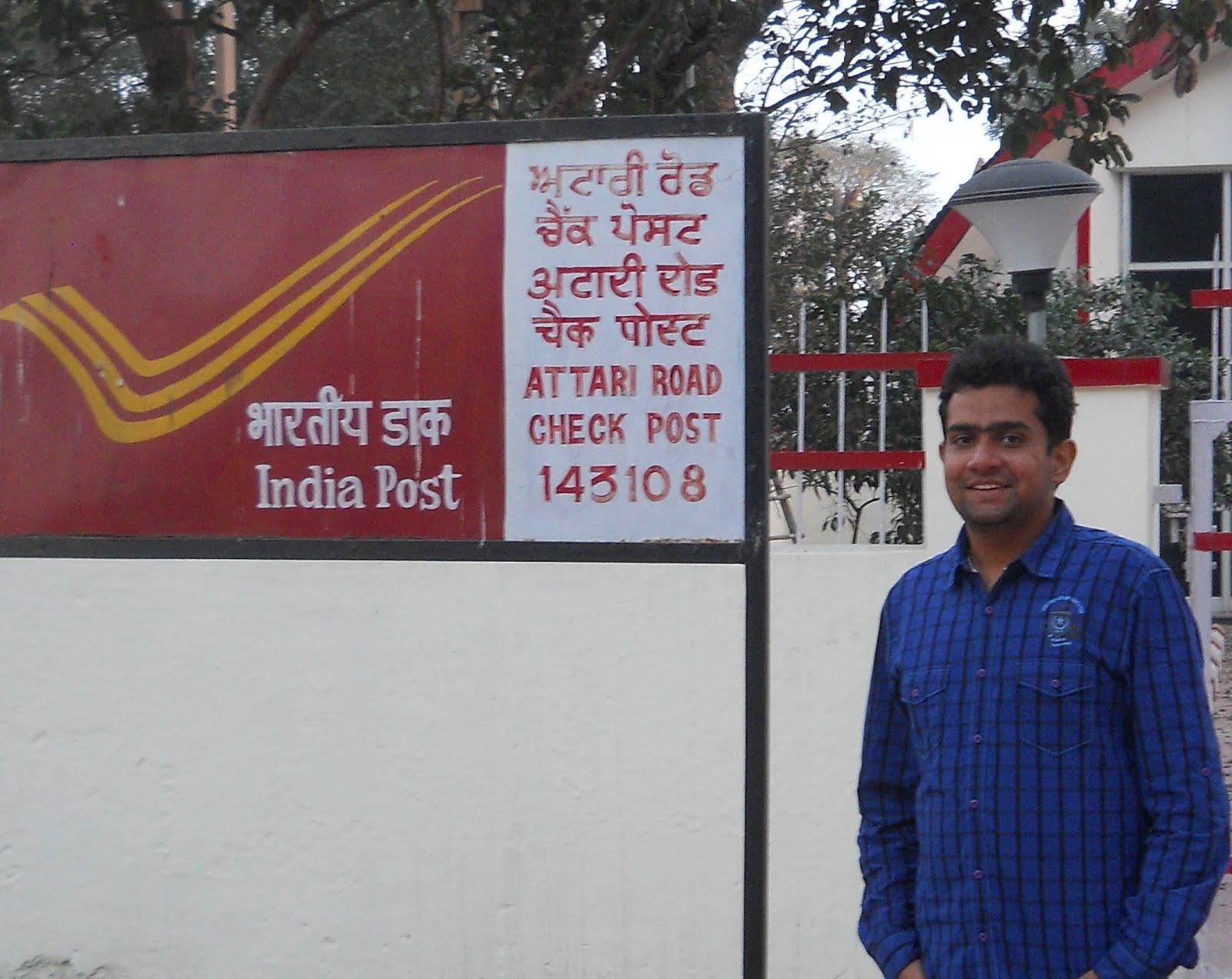 भारतातील शेवटचे पोस्ट ऑफिस