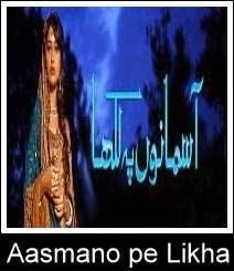 Asmano Pay Likha Ost Title song of geo tv drama