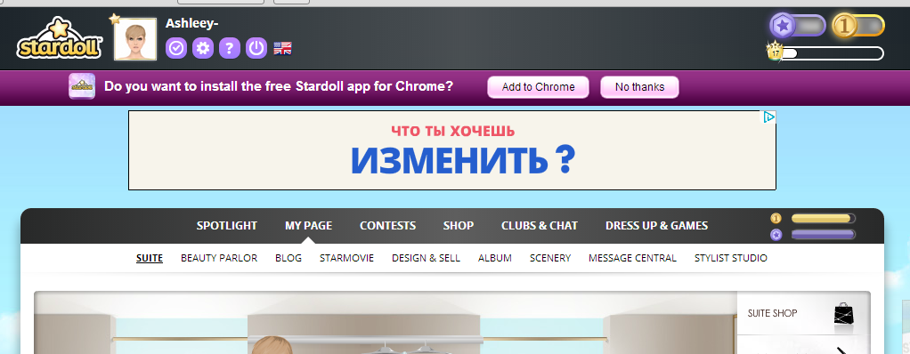 how to get free stardollars on stardoll 2014