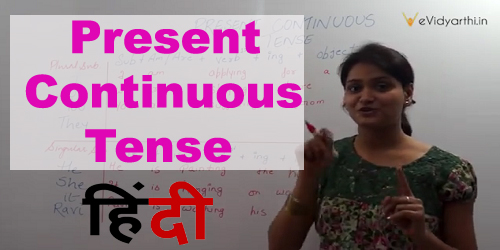 Present Continuous Tense - English Grammar