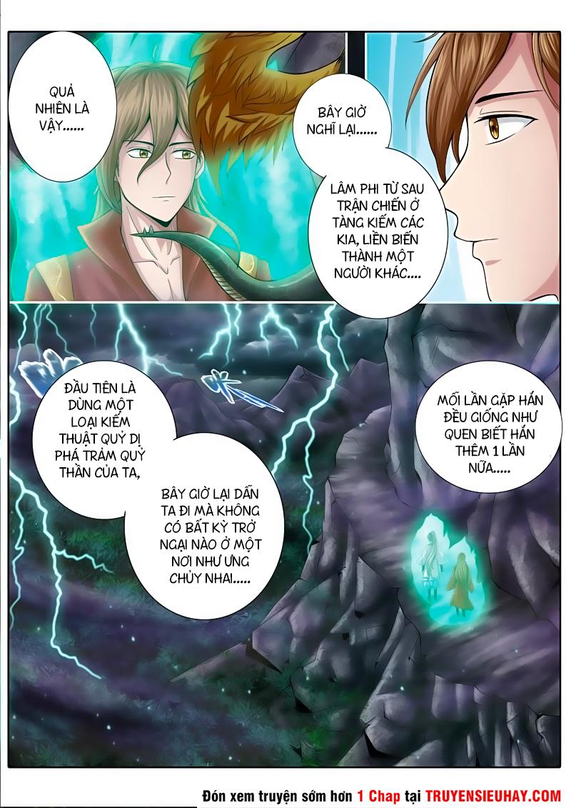 Chư Thiên Ký trang 4