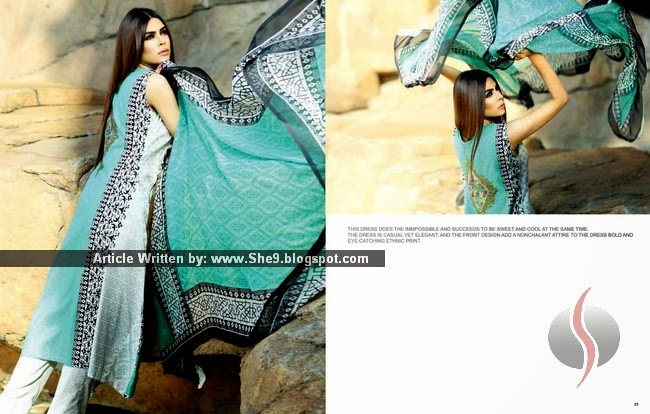 Subhata Designer Embroidered Summer 2015 by Shariq Textiles
