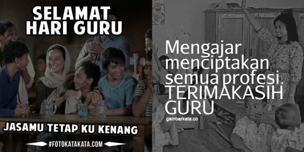 Gambar Profil DP BBM Selamat Hari Guru Nasional