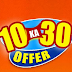 Oxigen wallet Indiatimes 10 Ka 30 offer : Pay Rs 10 get Rs 30 Cashback (new users)