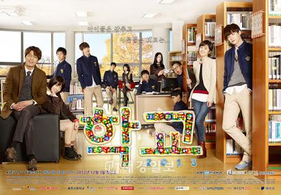 Korea School 2013/School 5 | Info Lengkap Drama Korea Terbaru 2013