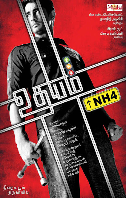 Udhayam NH4 2013 Tamil Full Movie Free Watch Online