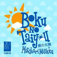 Download Album JKT48 - Boku No Taiyou 2015 MP3