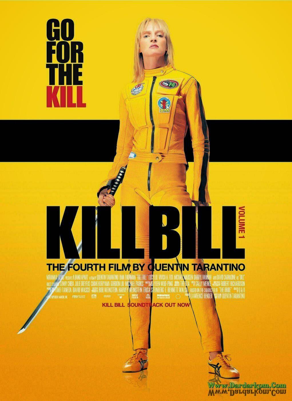 مشاهدة وتحميل فيلم Kill Bill: Vol. 1 2003 اون لاين مباشر