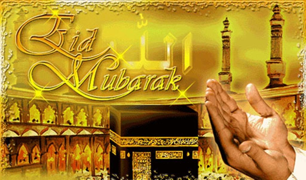 Chez chiara eid al adha mubarak 14322011 eid al adha mubarak 14322011 m4hsunfo