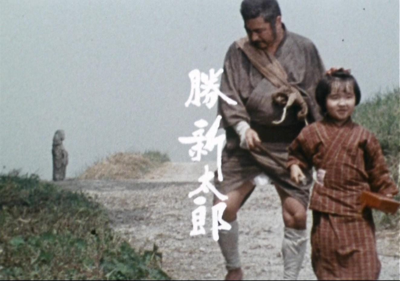 藤岡重慶の画像 p1_25