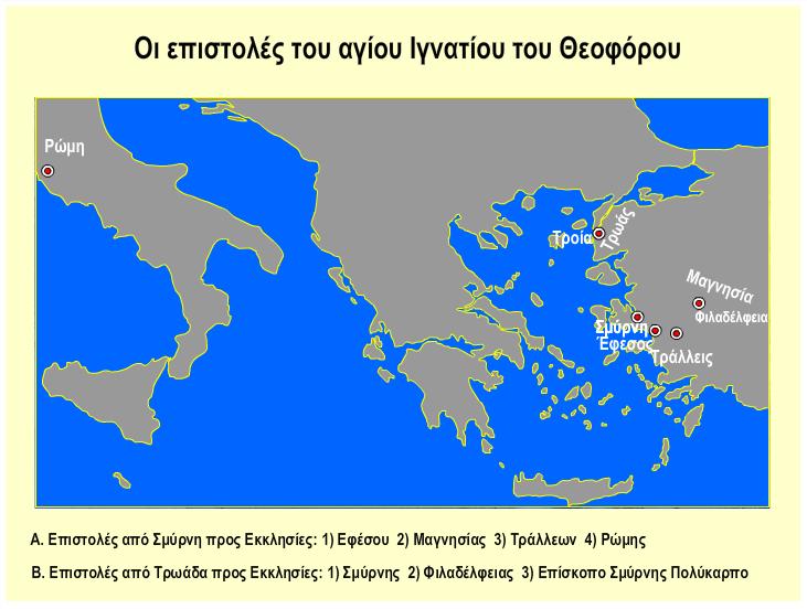http://ebooks.edu.gr/modules/ebook/show.php/DSGYM-C117/510/3329,13424/extras/html/kef2_en11_epistoles_Ignatiou_popup.htm