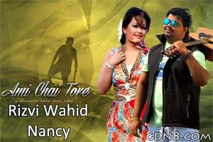Ami Chai Tore - Rizvi Wahid & Nancy