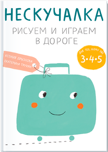 МОИ КНИГИ / MY BOOKS: