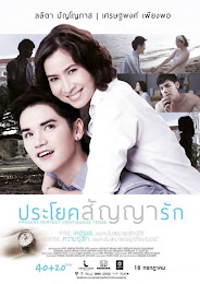 Phim Cô Ơi ! Anh Yêu Em - Present Perfect Continuous Tense - Prayok Sanya Rak
