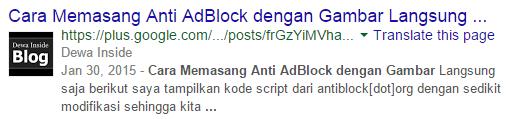 SERP Google+