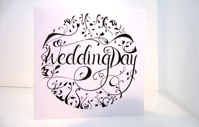 Wedding Design by Daisy Bisley