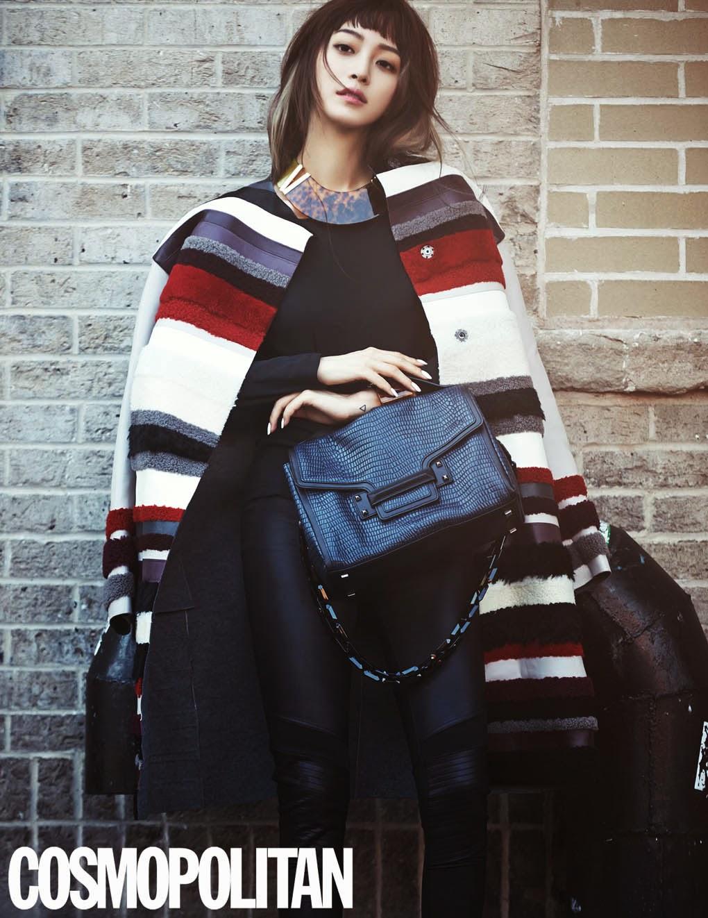 Han Ye Seul - Cosmopolitan Magazine November Issue 2014
