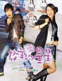 My Lucky Star - Fang Yang De Xing Xing