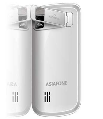 Asiafone AF-888