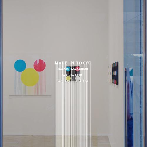 「サンプリングーカットアップーリミックス」を語る信藤三雄×山口真人の対談が面白い。「世界中の文化を模倣し、リミックスし、作り直す器」としての「東京」がテーマとなった今回の展覧会『MADE IN TOKYO』