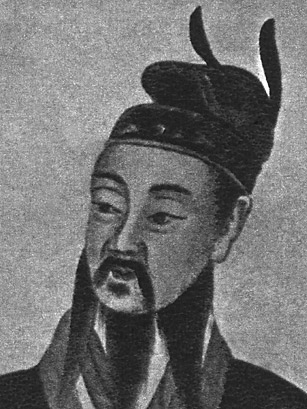 qin shi huangdi Qin shi huang (or shi huangdi) was the first emperor of a unified china and  ruled from 246 bce to 210 bce in his 35-year reign,.