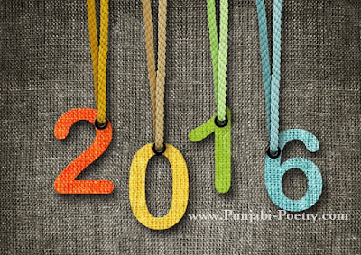Happy New Year 2016 Greetings, Happy New Year Status For Whatsapp, Facebook