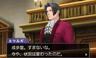 phoenix wright ace attorney dual destinies screen 13 Phoenix Wright: Ace Attorney   Dual Destinies (3DS)   Screenshots