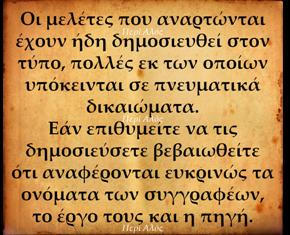 ΠΡΟΕΙΔΟΠΟΙΗΤΙΚΟ ΚΛΗΣΕΩΣ