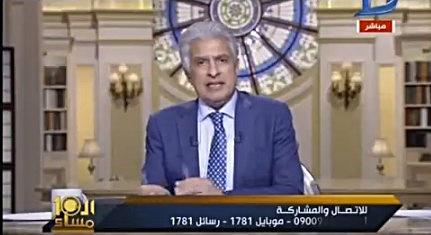 برنامج العاشره مساء23-5-2017 مع وائل الابراشى