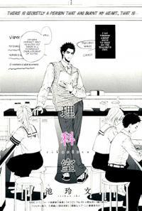 Rikashitsu Manga