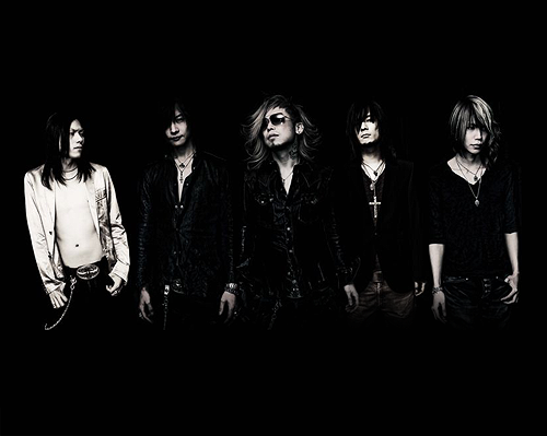 Dir en Grey Toguro Download Dir en Grey's Look in Uroboros