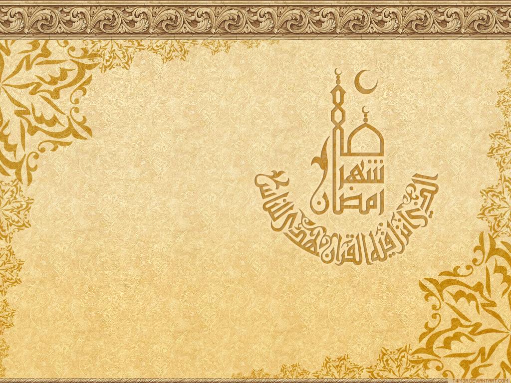 http://1.bp.blogspot.com/-0rtKaZf8UYE/TdQTbNL34WI/AAAAAAAAAw4/ZKQcJMMnZEQ/s1600/ramadan_wallpaper10-385090.jpeg