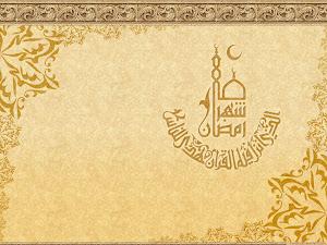 Marhaban Ya Ramadan Picture