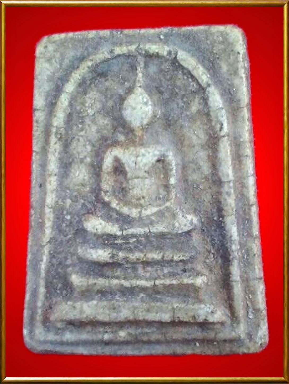 http://tubtimthong-amulet.blogspot.com/2014/09/blog-post_44.html