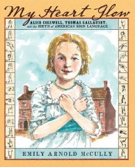 The cover of the book My Heart Glow by Emily Arnold McCully.