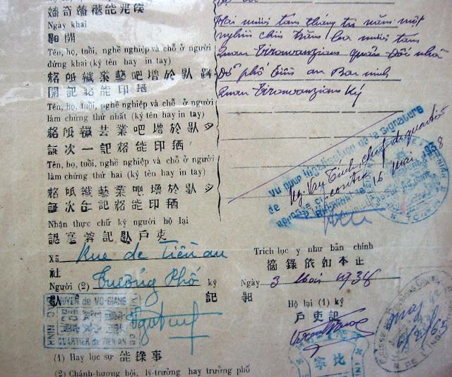 http://1.bp.blogspot.com/-0sRWya92U-c/UFZ1-oaDNDI/AAAAAAAAFFI/lFyM1EkVPwc/s1600/1938_Vietnamese_Birth_Certificate_in_Nôm,+Hán,+Viet,+Phap.jpg