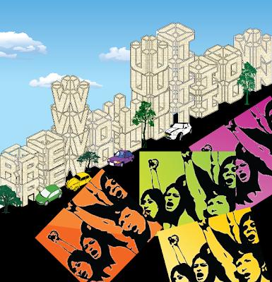 כרזה למחאת הדיור 2012